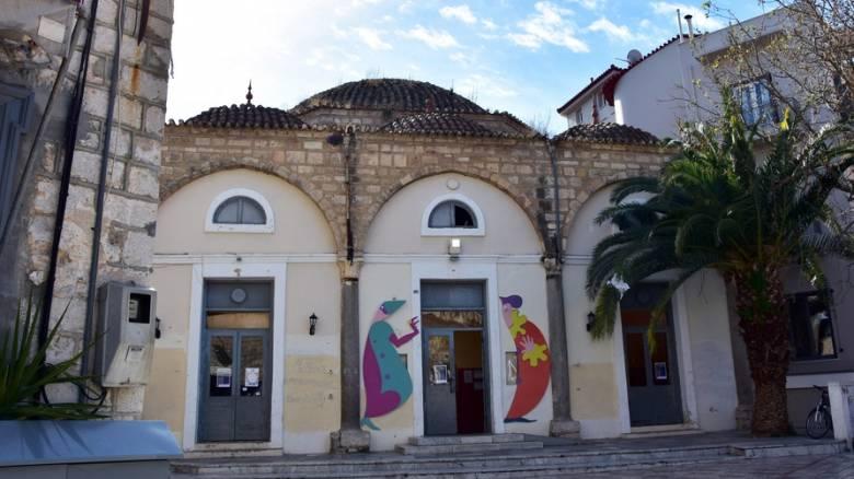 «Τριανόν»: Το παλιό τζαμί στο κέντρο του Ναυπλίου