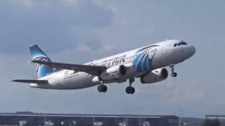 EgyptAir: Οι έρευνες των αρχών για το τρομοκρατικό σενάριο