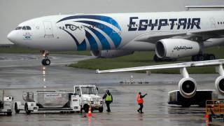 Νέα ανατροπή στις έρευνες για το αεροσκάφος της Egyptair