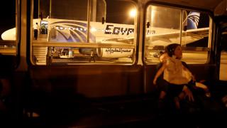 EgyptAir: Πύραυλος ή βόμβα λέει το Stratfor