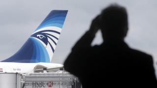 EgyptAir: Το χρονικό μιας εξαφάνισης