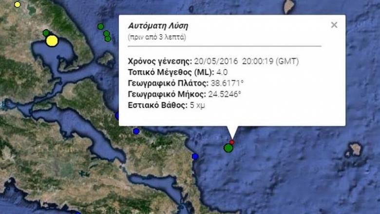 Σεισμός 4 Ρίχτερ στην Εύβοια