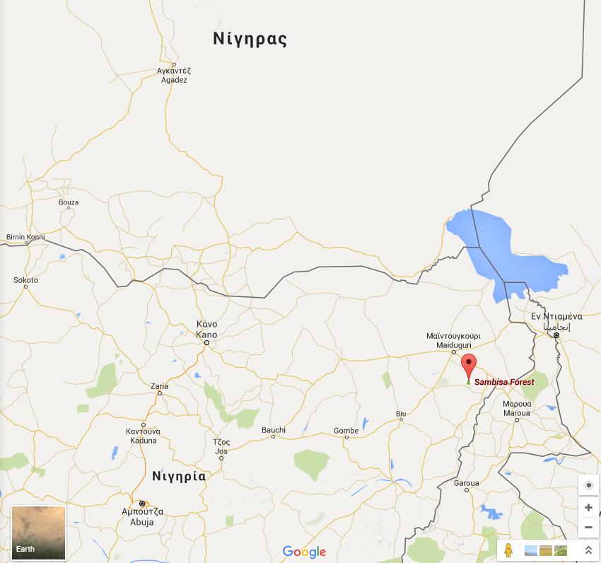 Nigeria 2016 05 20 Sambisa Forest Χάρτες Google