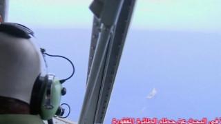 EgyptAir: Ντοκουμέντο για φωτιά στο αεροπλάνο