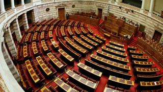 Επιστημονική Υπηρεσία της Βουλής: Αντισυνταγματικές φορολογικές διατάξεις του πολυνομοσχεδίου