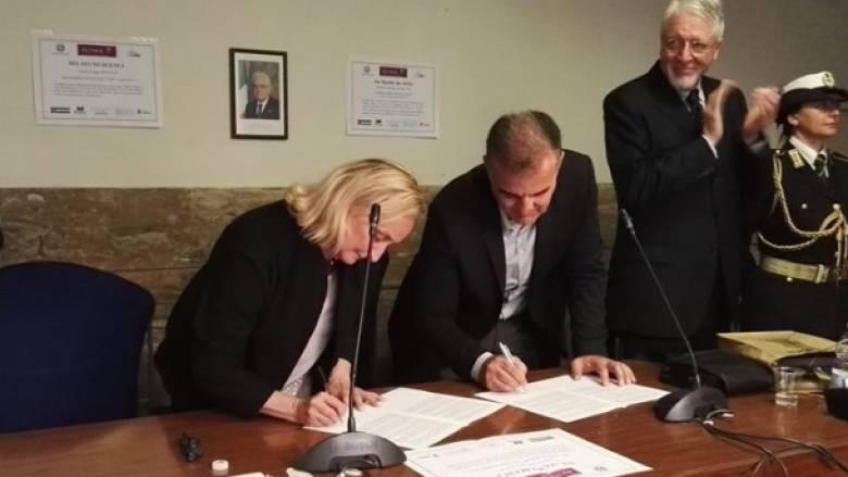 Ελληνικό νησί υπέγραψε σύμφωνο συνεργασίας και φιλίας με τη Ρώμη (pics)