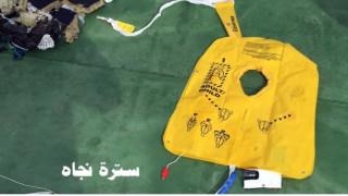 Βίντεο-ντοκουμέντο από τα συντρίμμια του αεροσκάφους της Egyptair