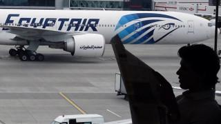 EgyptAir: Σε ένα μήνα η προκαταρκτική έκθεση για τα αίτια της συντριβής