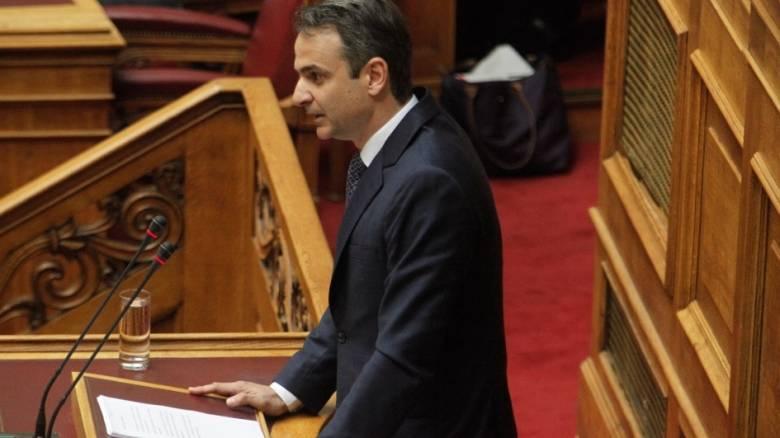 Κ. Μητσοτάκης: Ήρθε η ώρα του λογαριασμού για όλους τους Έλληνες