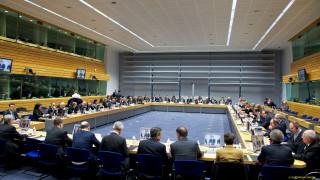 Στο EuroWorking Group η «σκυτάλη» της αξιολόγησης