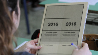 Πανελλαδικές 2016: Ξεκινά η δεύτερη εβδομάδα των εξετάσεων