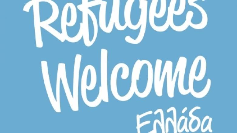 Refugees Welcome: Η πρωτοβουλία φιλοξενίας των προσφύγων στο σπίτι μας