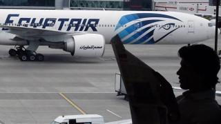 EgyptAir: Αντικρουόμενες οι εκθέσεις Ελλάδας - Αιγύπτου