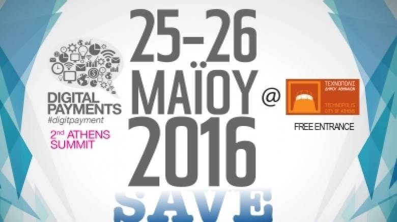 Digital Payments 2nd Athens Summit: 25 και 26 Μαΐου