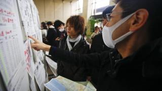 Φουκουσίμα: Εξαφανίστηκαν 600 τόνοι ραδιενεργού υλικού
