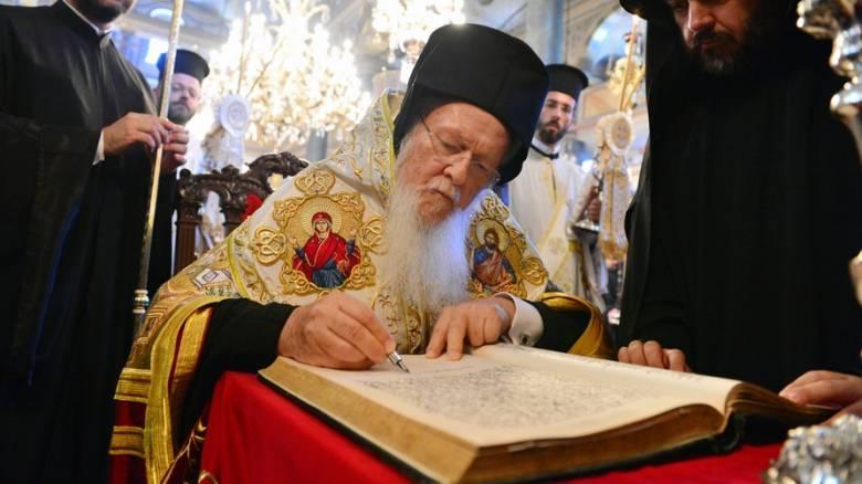 Συνάντηση του Οικουμενικού Πατριάρχη με εκπρόσωπο του ΥΠΕΞ για την Πανορθόδοξη