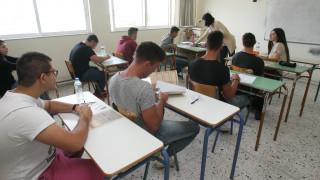 Πανελλήνιες 2016: Τα θέματα στο μάθημα Αρχές Οικονομικής Θεωρίας