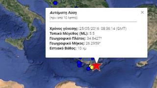 Ισχυρός σεισμός μεγέθους 5,5R στην Κρήτη