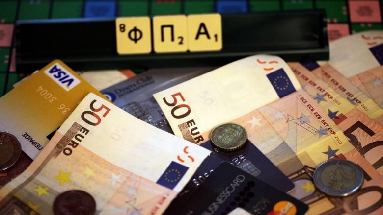 Την εγκύκλιο για το ΦΠΑ 24% εξέδωσε η ΓΓΔΕ