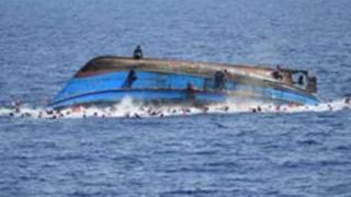 Νέο ναυάγιο στη Μεσόγειο - Άγνωστος ο αριθμός των θυμάτων