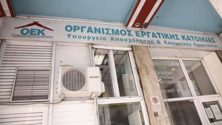 Παράταση αιτήσεων για την επιδότηση επιτοκίου από τον ΟΑΕΔ