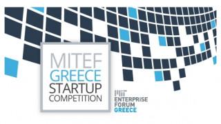 Οι δέκα ομάδες που προκρίθηκαν στον διαγωνισμό MITEF Greece Startup Competition