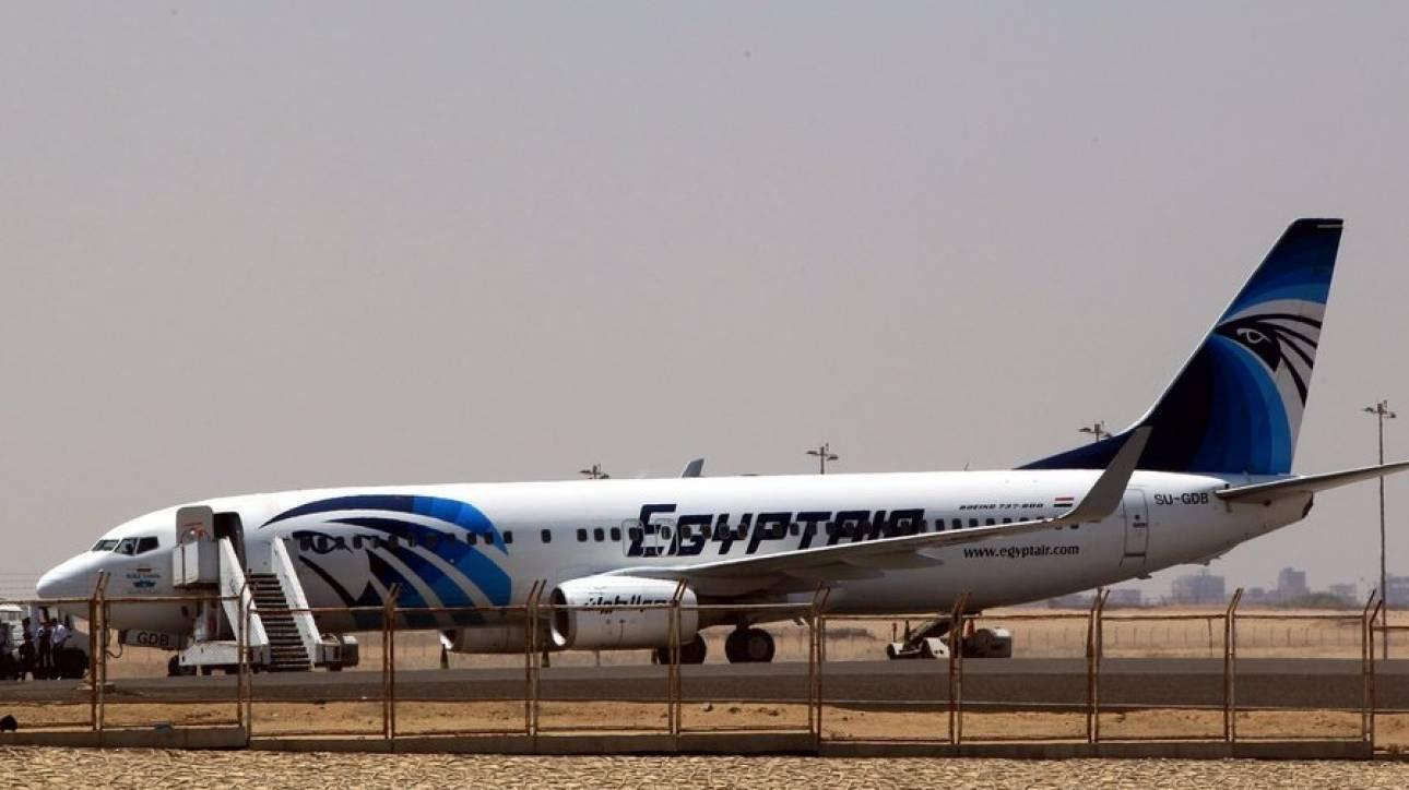EgyptAir: «Άκουσαν» τα μαύρα κουτιά