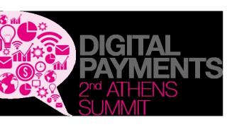 Ολοκληρώθηκαν οι εργασίες του Digital Payments 2nd Athens Summit