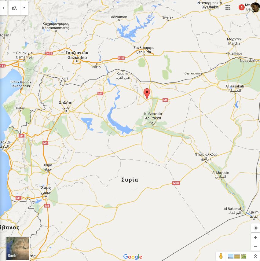 Ain Issa Χάρτες Google