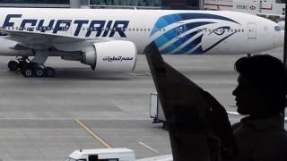 EgyptAir: Νέα τροπή στο θρίλερ με τα μαύρα κουτιά