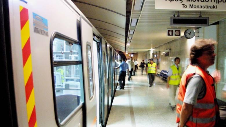 Κλειστός το απόγευμα ο σταθμός του μετρό «Ευαγγελισμός» λόγω Πούτιν