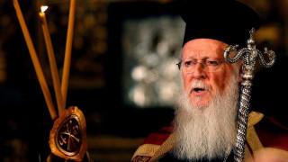 Πανορθόδοξη Σύνοδος: Πως θα βρεθούν μαζί μετά από 1000 χρόνια όλοι οι Ορθόδοξοι