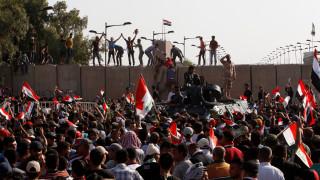 Ιράκ: Ένταση και δακρυγόνα στο κέντρο της Βαγδάτης