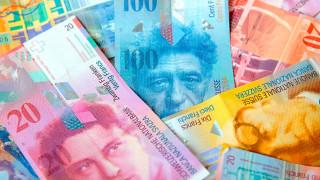 Δικαίωση για τους δανειολήπτες σε ελβετικό φράγκο