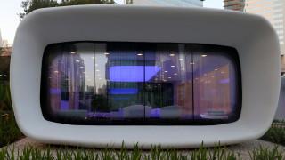 Το πρώτο «εκτυπωμένο» συγκρότημα γραφείων του κόσμου εγκαινιάστηκε στο Ντουμπάι