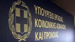 Οι δανειστές επιμένουν στην εδραίωση της ιδιωτικής ασφάλισης στην Ελλάδα