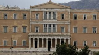 Σύγκρουση κυβέρνησης-αντιπολίτευσης για τη ρύθμιση που επιτρέπει offshore σε βουλευτές