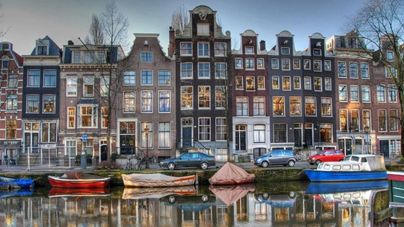 Από το Άμστερνταμ ξεκινά η αναμόρφωση των εργασιακών σχέσεων στην Ελλάδα