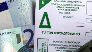 Στα 974 ευρώ ο μέσος φόρος ανά χρεωστική δήλωση
