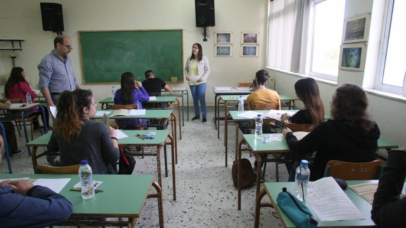 Πανελλαδικές 2016: Βατά τα θέματα σε Χημεία και Λατινικά