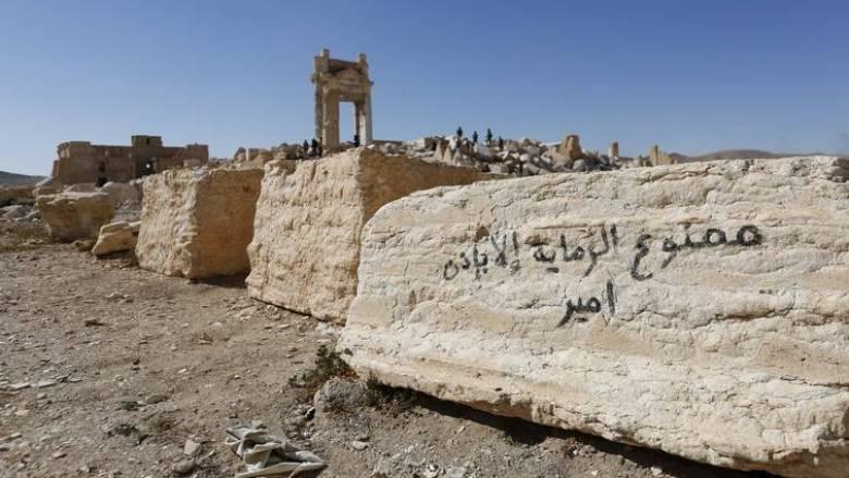 Βρέθηκε ομαδικός τάφος με τις σορούς 150 ανθρώπων στην Παλμύρα