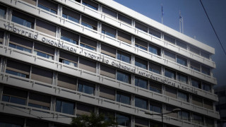 ΓΓΔΕ: Ξεκινά η αυξημένη παρακράτηση από μισθούς - συντάξεις