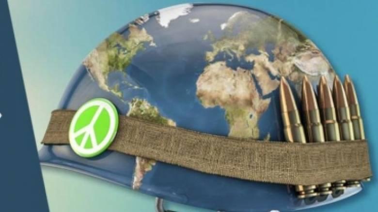 Διημερίδα: Πόλεμος και Ειρήνη στην Πλανητική Εποχή