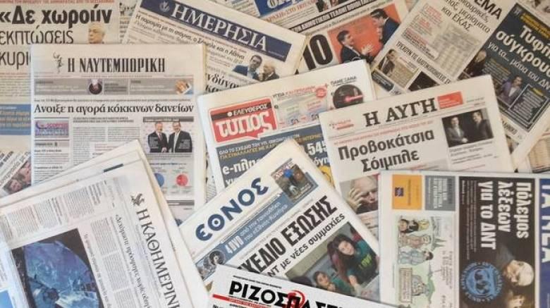 Τα πρωτοσέλιδα των εφημερίδων (31 Μαΐου)