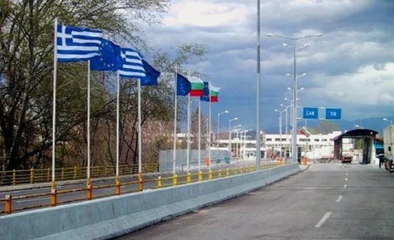 Πως η Ελλάδα θα πιάσει όσους φοροδιαφεύγουν μέσω Βουλγαρίας