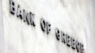 ΤτΕ: Στα 93 δισ. ευρώ το χρέος των νοικοκυριών σε δάνεια τον Απρίλιο