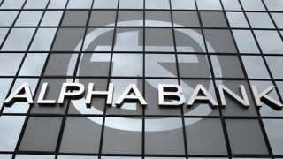 Alpha Bank: Κέρδη προ φόρων 12,8 εκατ. ευρώ στο πρώτο τρίμηνο 2016