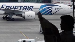 EgyptAir: Γαλλικό σκάφος πιθανόν να έλαβε σήμα από τα μαύρα κουτιά
