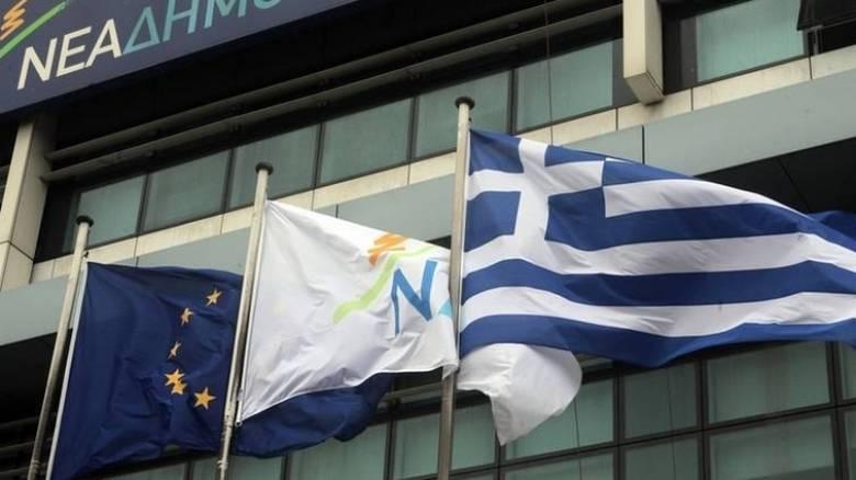 NΔ: Επικήδειος για το δήθεν ηθικό πλεονέκτημα του ΣΥΡΙΖΑ
