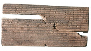 Στο φως τα αρχαιότερα χειρόγραφα της Αγγλίας